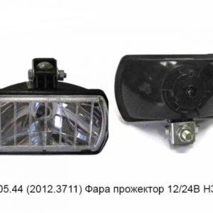 112.05.44 б/л (ан.2012.3711) пласт. герметичная