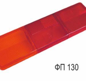 ФП 130-210 левый