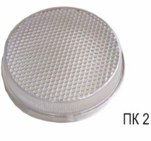 Рассеиватель ПК-2